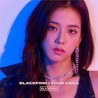 BLACKPINK IN YOUR AREA [JISOO Ver.]  (First Press Limited Edition) (Japan Version)
