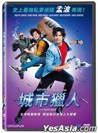Nicky Larson et le parfum de Cupidon (2018) (DVD) (Taiwan Version)