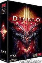 Diablo III (Standard Edition) (Traditional Chinese Version) (DVD Version)
