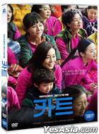 逆權師奶 (2014) (DVD) (雙碟裝) (韓國版)