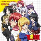 vivid brilliant door! [Anime Ver.] (First Press Limited Edition)(Japan Version)