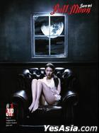 Sun Mi Mini Album Vol. 1 - Full Moon + Poster in Tube