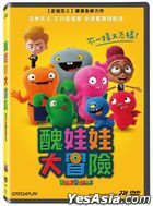 UglyDolls (2019) (DVD) (Taiwan Version)
