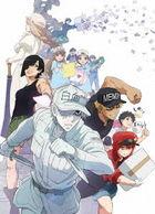 Hataraku Saibou!!' Saikyou no Teki, Futatabi. Karada no Naka wa 'Chou' Oosawagi! (Blu-ray)(Japan Version)