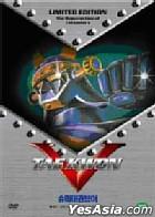 82 Super Robot Taekwon V (DVD) (Korea Version)