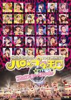 Hello! Project 2012 WINTER Haro Puro Tengoku - Funky-Chan - (Japan Version)