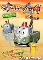 The little Cars IV (VCD) (Hong Kong Version)