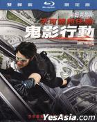 Mission: Impossible - Ghost Protocol (2011) (Blu-ray) (2-Disc Edition) (Taiwan Version)