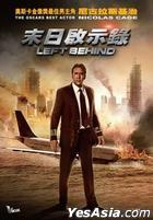 Left Behind (2014) (DVD) (Hong Kong Version)