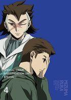 Special Crime Investigation Unit Special 7 Vol.4 (DVD)(Japan Version)
