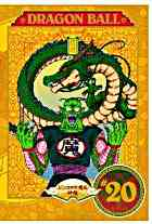 Dragon Ball (DVD) (Vol.20) (Japan Version)
