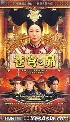 The Pleiades (DVD) (End) (China Version)