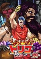 Toriko (DVD) (Vol.10) (Japan Version)