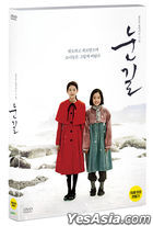 Snowy Road (DVD) (Korea Version)