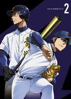 Ace of Diamond Act 2 Vol.2 (Blu-ray) (Japan Version)