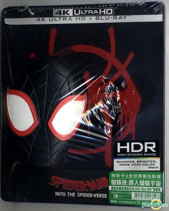 Yesasia Spider Man Into The Spider Verse 2018 4k Ultra Hd Blu Ray Magnetic Steelbook Hong Kong Version Blu Ray Rodney Rothman Bob Persichetti Intercontinental Video Hk Western World Movies Videos