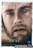 Cast Away (Korean Version)