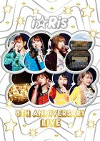 i☆Ris 8th Anniversary Live -88888888-   (Normal Edition) (Japan Version)