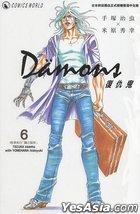 Damons (Vol.6)