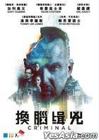 Criminal (2016) (DVD) (Hong Kong Version)