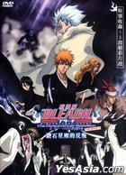 BLEACH The Movie - The DiamondDust Rebellion  (DVD) (Hong Kong Version)