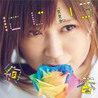 Nijiiro (SINGLE+DVD)(日本版)