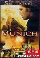 Munich (2005) (DVD) (Hong Kong Version)