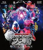 Kamen Rider x Super Sentai - Super Hero Taisen (Collector's Pack) (Blu-ray) (Japan Version)