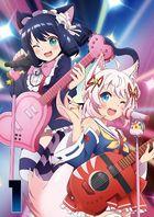 SHOW BY ROCK!! STARS!! Vol.1 [Blu-ray+CD] (Japan Version)