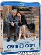 Certified Copy (2010) (Blu-ray) (Hong Kong Version)