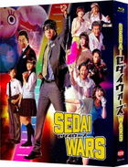 SEDAI WARS (Blu-ray Box) (Japan Version)