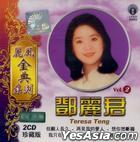 Li Feng Jin Dian Xi Lie Vol.2 (2CD) (Malaysia Version)