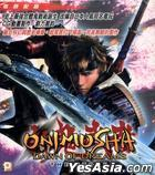 Onimusha Dawn Of Dreams (VCD) (Hong Kong Version)