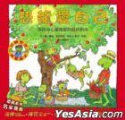 Kong Long Ai Zi Ji : Bao Chi Shen Xin Ling Jian Kang De Zui Jia Zhi Nan-
