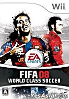FIFA 08 World Class Soccer (Japan Version)
