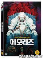 Memories (DVD) (Korea Version)