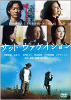 Sad Vacation (DVD) (Premium Edition) (Japan Version)
