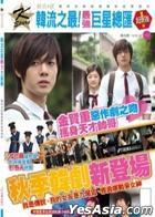 K Stars Vol. 7