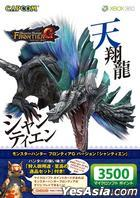 XBOX360 Microsoft Point 3500 Monster Hunter F G (Shantiyen) (日本版)