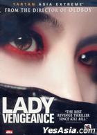 Lady Vengeance (DVD) (US Version)