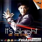 Bie : It's Alright Karaoke (VCD) (Thailand Version)