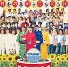 Nippon no Natsu kara Konnichiwa (ALBUM+DVD)  (First Press Limited Edition) (Japan Version)