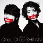 Choo Choo SHITAIN (SINGLE+DVD) (Normal Edition) (Japan Version)