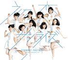 Hatsukoi Sunrise / Just Try! / Uruwashi no Kameria [Type A] (Normal Edition)(Japan Version)