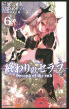 Seraph of the End 6