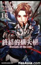 Seraph Of The End (Vol.16)