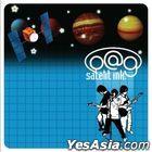 Satelit Ink (Malaysia Version)