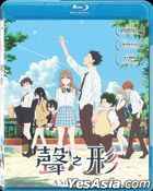 A Silent Voice (2016) (Blu-ray) (English Subtitled) (Hong Kong Version)