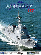 J-Ships 2021 Calendar (Japan Version)