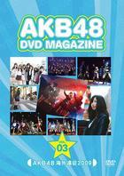 AKB48 DVD MAGAZINE VOL.3 AKB48 Kaigai Ensei 2009 (Japan Version)